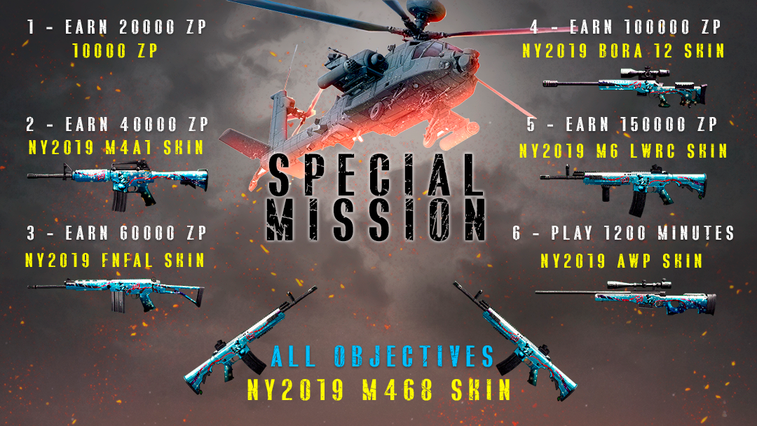 Special_Mission_New_Year_2019_Skins.png