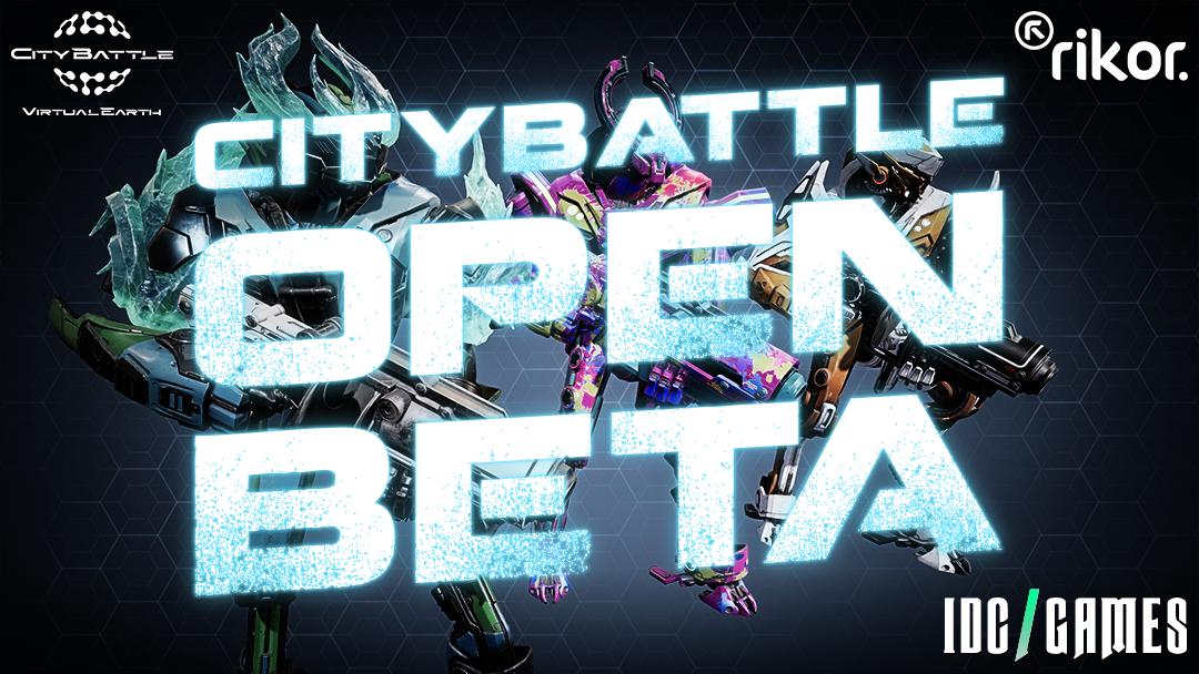 open-beta.png